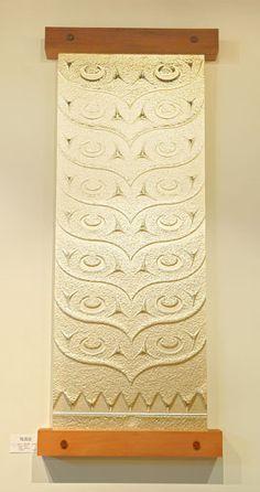 Coast Salish Tapestry: Owl by Susan Point, Coast Salish (Musqueam) artist (X60507)