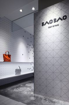 what an awesome shop!   interactive interior facade at issey miyake shinjuku by moment design