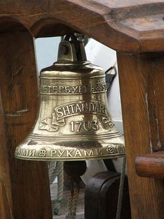 Bell of the Shtandart, Lowestoft Harbour by ♫ Claire ♫, via Flickr