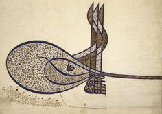 The tughra (calligraphic signature) of Ottoman Sultan Murad III, who ruled from 1574 to 1595.