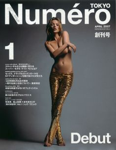 Kate Moss for First Issue of Numero Tokyo (Apr 2007)