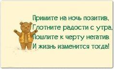 Личный блог Кима Сушичева: Юмор. Мудрость. Позитив