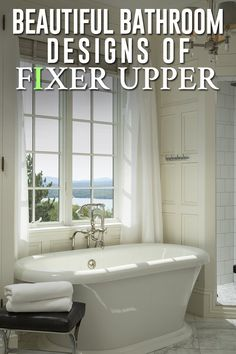 When it comes to home renovation, Chip and Joanna Gaines are the people to trust. Have a look at their beautiful bathroom renovations on HGTV's Fixer Upper.