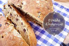 Μου αρέσει η μυρωδιά του ψωμιού που ψήνεται και όταν βγαίνει ζεστό από τον φούρνο τότε σπάνια μπορώ να κρατηθώ και να το αφήσω να κρυώσει λ...