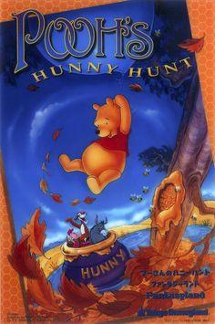 Pooh's Hunny Hunt, Tokyo Disneyland
