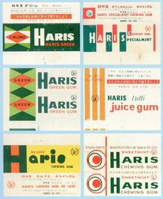 Old Japanese gum wrappers