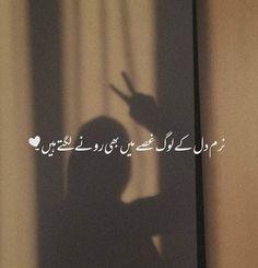 Love Poetry Images, Love Romantic Poetry, Love Quotes Poetry, Best Urdu Poetry Images, Love Poetry Urdu, Emotional Poetry, Poetry Feelings, True Feelings, Urdu Thoughts