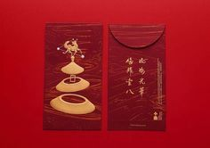 Chinese New Year Card, Red Packet, Advent Calendar, Drop Earrings, Holiday Decor, Cards, Design, Home Decor, Decoration Home