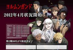 No se ha estrenado ni la primera y ya anuncian la segunda, la web oficial confirma una segunda temporada que se estrenará en Octubre, los 11 tomos del manga serán animados en las dos temporadas, la primera se estrena el 11 de abril.