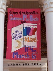 Alpha Delta's Crescent Closet Clothing Drive - Members collect thousands of garments from campus and community organizations, organize them and opened their home, re-branded as the Crescent Closet, to women in the community. All funds are donated and all unsold clothing is donated.