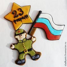 """Набор имбирного печенья """"23 февраля"""" - подарок мужчине,подарок любимому"""