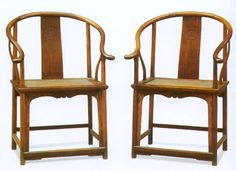 Saddleback Chairs - Ming Dynasty - This is one of the iconic styles of chairs from the Ming Dynasty & was noted for the comfort of the rounded backs.  The middle slat came to influence European chairs, especially in the 18th Century, such as Queen Anne & Chippendale-style dining chairs.