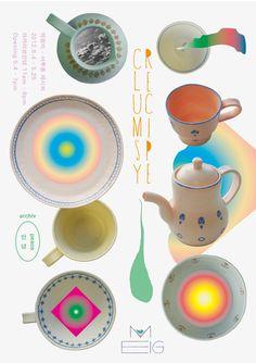 Designer l Jin Dallae & Park Woohyuk : 네이버 블로그