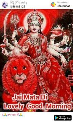 Gd Mrng, Good Morning Images Download, Good Morning Flowers, Morning Greeting, Durga, God, Christmas Ornaments, Night, Holiday Decor