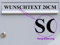 Wunschtext 20cm - Briefkastentattoo