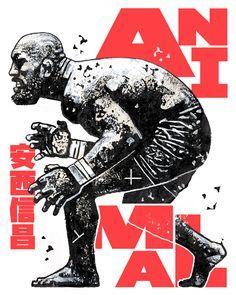 """Animal"" 16.5″x20.5″ Acrylic, Digital, 2017. Commission for Shinsho ""Animal"" Anzai."