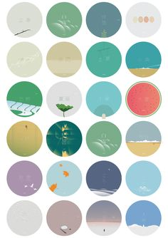 Icons Discover The 24 solar terms is a gross name of the system that comprises of 12 major solar terms and 12 minor solar terms interlaced with each other. Printable Stickers, Cute Stickers, Wash Tape, Graphic Design Illustration, Illustration Art, Image Digital, Tumblr Stickers, Journal Stickers, Instagram Design