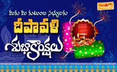 Happy Diwali wishes telugu family friends quotes Happy Diwali 2018 Images Wishes, Greetings and Quotes in Telugu Happy Diwali Pictures, Happy Diwali Quotes, Diwali Photos, Diwali Images, Happy Quotes, Best Quotes, Nice Quotes, Happy Diwali Hd Wallpaper, Wallpaper For Facebook