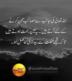 Urdu Quotes, Quotations, Life Lesson Quotes, Life Lessons, Life Quotes, Life Image, Iqbal Poetry, Motivation, Words