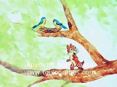 Nτίσνεϋ στην εξοχή ζωγραφική τοίχου παιδικού δωματίου