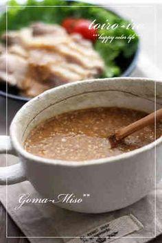 鶏肉や温野菜に合う!万能ごま味噌ダレ♪の画像