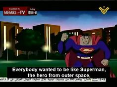 Hizbullah's Al-Manar TV: Jews Invented Superman In The Service Of Global Jewish Goals