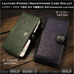 Genuine leather of the highest quality!   Genuine Leather Smartphone Sleeve Case wallet iPhone,7,7 Plus WILD HEARTS Leather&Silver (ID sc3500d5)