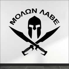 "This premium quality removable vinyl wall decal features original vector art of a Spartan helmet and two crossed Spartan swords along with the Greek phrase ""Molon Labe"". Available sizes: - 24"" wide x"
