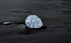 Blue Nile: Diamond Science Begins With Carbon and Ends in the Four Cs Blue Nile, Moissanite, Chill, The Incredibles, Science, Random, Author, Diamond, Flag