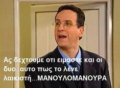 Funny Memes, Jokes, To Infinity And Beyond, Minions, Cinema, Films, Greek, Humor, Movies