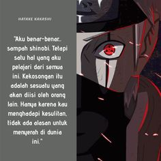 Kakashi Hatake, Gaara, Naruto Shippuden, Anime Neko, Darth Vader, Japanese, Quotes, Fictional Characters, Day Care