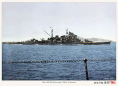 IJN heavy cruiser Maya (Takao class) after modifications to enhance AAA (including C-turret replacement by AA guns) , Tawitawi, May 1944 Salt Lake City, Us Submarines, Colorized History, Model Warships, Heavy Cruiser, Imperial Japanese Navy, Naval History, New Orleans, Military Diorama