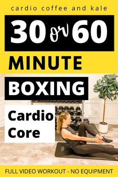 If you are looking for a lower impact workout that you can do at home with no equipment, and still get your heart pumping…then this 30 or 60 Minute Boxing Cardio Core Workout is perfect for you! This workout has 30 and 60 minute options, so you decide just how long you work out. It's a great calorie burning workout that will strengthen your abs too. #NOEQUPIMENTWORKOUT #ATHOMEWORKOUT #WORKOUT #WORKOUTS #CARDIO #CORE