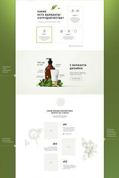 Tata Slovak on Behance Minimal Web Design, Flat Web Design, Graphisches Design, Creative Web Design, Page Design, Layout Design, Web Design Trends, Cosmetic Web, Cosmetic Design