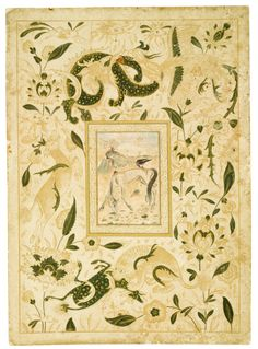A Safavid, Mughal or Deccani miniature of an emaciated horse with fine illuminated borders, Persia or India, 17th/18th Century
