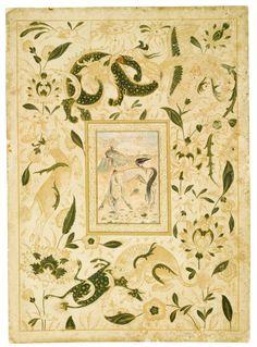 A Safavid, Mughal or Deccani miniature of an emaciated horse with fine illuminated borders, Persia or India, 17th/18th Century