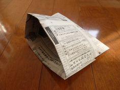 新聞紙で作ろう!生ごみ袋 [hana-haha]|OKWAVE Guide[OKWAVE ガイド]