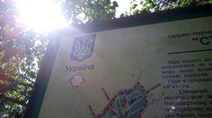 HS lviv stiker