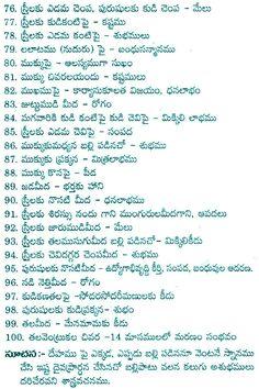 Vedic Mantras, Hindu Mantras, Life Lesson Quotes, Life Lessons, Hindu Vedas, Family Rules Sign, Telugu Inspirational Quotes, Hindu Rituals, Hindu Dharma