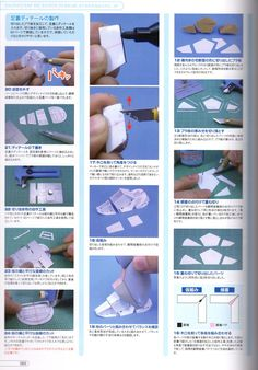 Gundam Scratch Build Manual 2 | Ani-mei.com