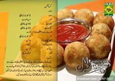 Momos Recipe, Urdu Recipe, Desi Food, Husband Quotes, Appetisers, Ramadan, My Recipes, Pakistani, Slow Cooker