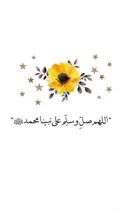 Religious Quotes, Arabic Quotes, Islamic Quotes, Quran Wallpaper, Verses Wallpaper, Islam Hadith, Islam Quran, Cute Images For Dp, Iphone Drawing