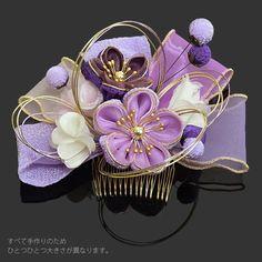 Cantik Ribbon Crafts, Flower Crafts, Flowers In Hair, Fabric Flowers, Geisha Hair, Flower Headpiece, Kanzashi Flowers, Ribbon Work, Hair Ornaments