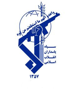 Logo of Army of the Guardians of the Islamic Revolution