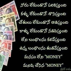 Inspirational quotes in telugu life quotes in telugu motivational inspirational quotes in telugu life quotes in telugu motivational quotes in telugu love quotes in telugu etc 1 pinterest telugu motivational and ccuart Images