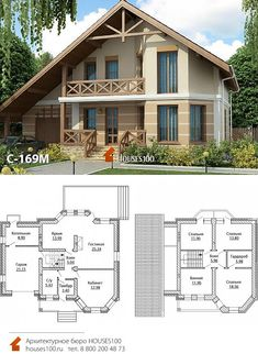 Model House Plan, 2 Storey House, Building A Container Home, Stone Houses, House Floor Plans, Building Design, Home Projects, Beautiful Homes, Architecture Design