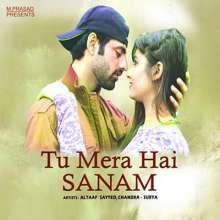 dil mere na sune song ringtone free download