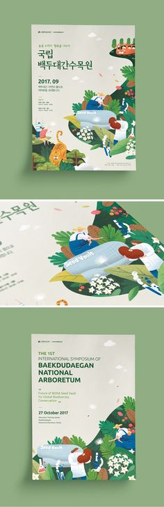 Book Design, Cover Design, Layout Design, Print Design, Business Illustration, Graphic Design Illustration, Event Poster Design, Leaflet Design, Illustrations And Posters