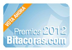 Actividades para Educación Infantil: PARTICIPO EN PREMIOS Bitácoras.com
