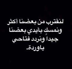 ههههههه Arabic Jokes, Arabic Funny, Funny Arabic Quotes, Jokes Quotes, Funny Quotes, Funny Memes, Funny Phrases, Qoutes, Talking Quotes